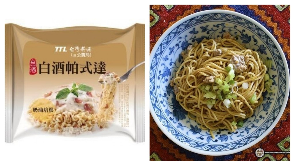 """TTL White Wine Carbonara Noodle (on the left) and """"Dan Dan Noodle by Mon's Dry Noodles"""" (on the right). Image from: the Ramen Rater"""