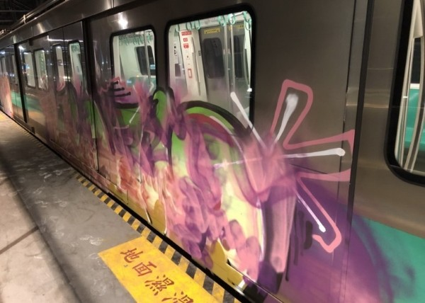 Train defaced by graffiti. (Photo by Kaohsiung Police)