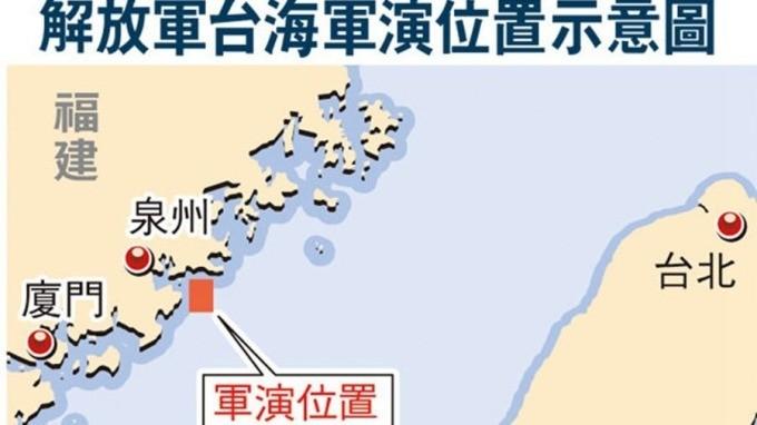 中國解放軍18日將在台灣海峽進行實彈射擊軍事演習。 (圖片翻攝自香港文匯報)