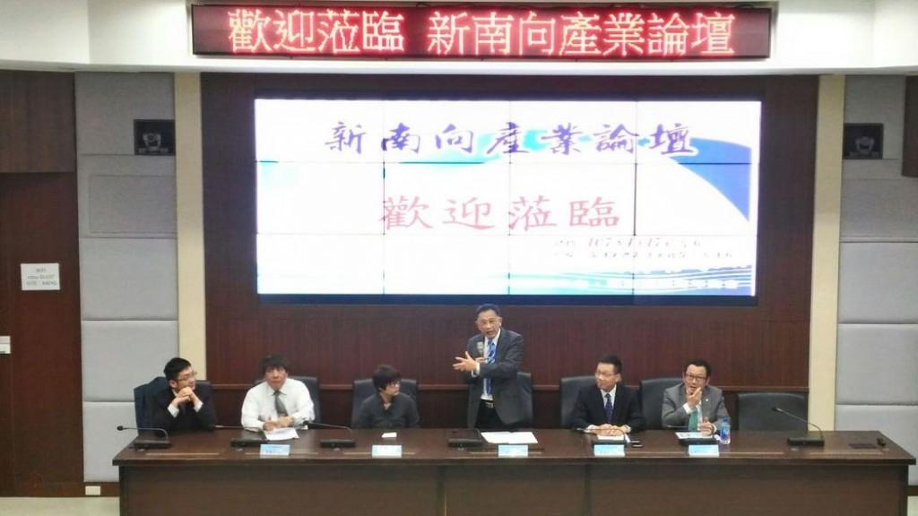 Image National Taiwan Ocean University