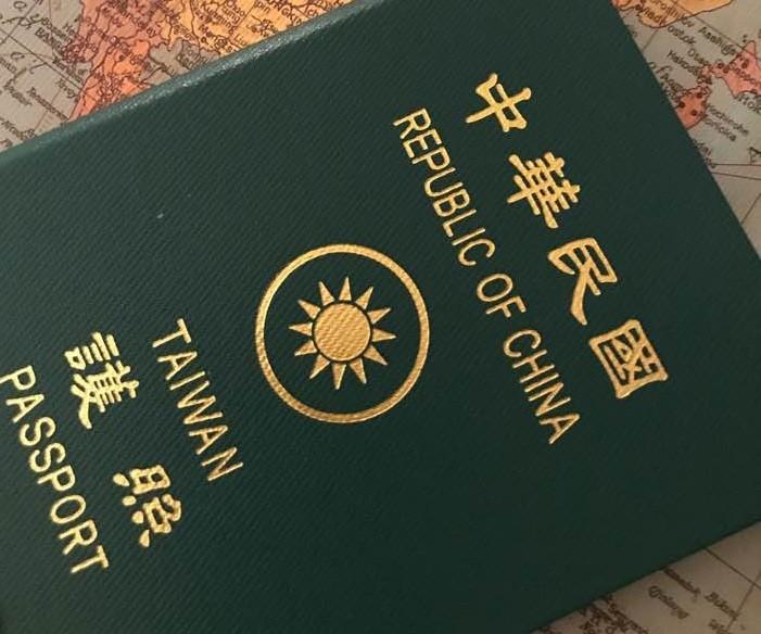 Taiwanese passport.