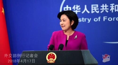 翻攝中國外交部官網