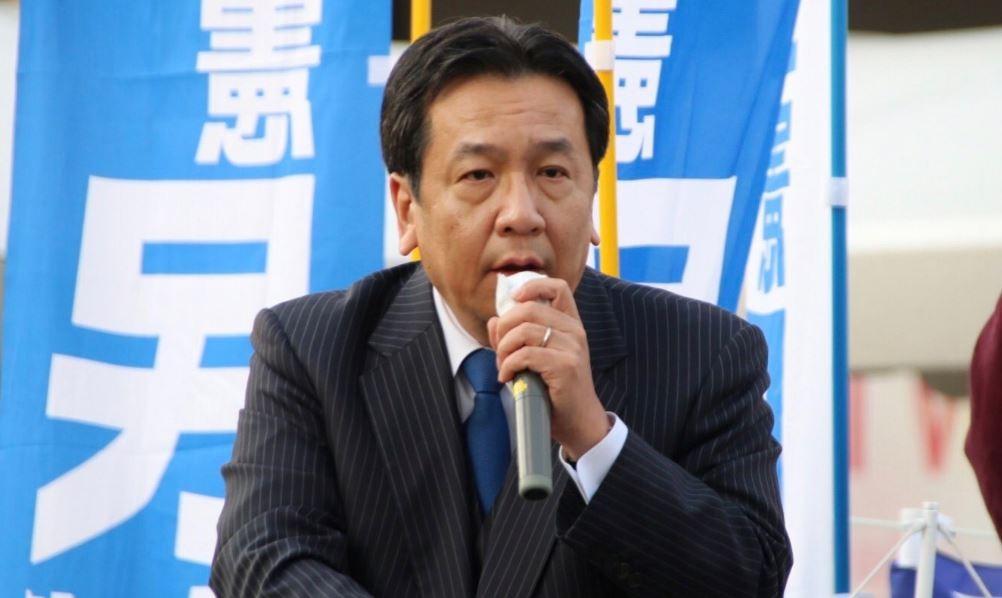 日本最大在野黨立憲民主黨黨魁枝野幸男(翻攝自立憲民主黨推特)
