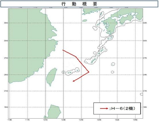 Flight path of the Chinese H-6K Bombers, April 18 (Image from Japanese SDF)