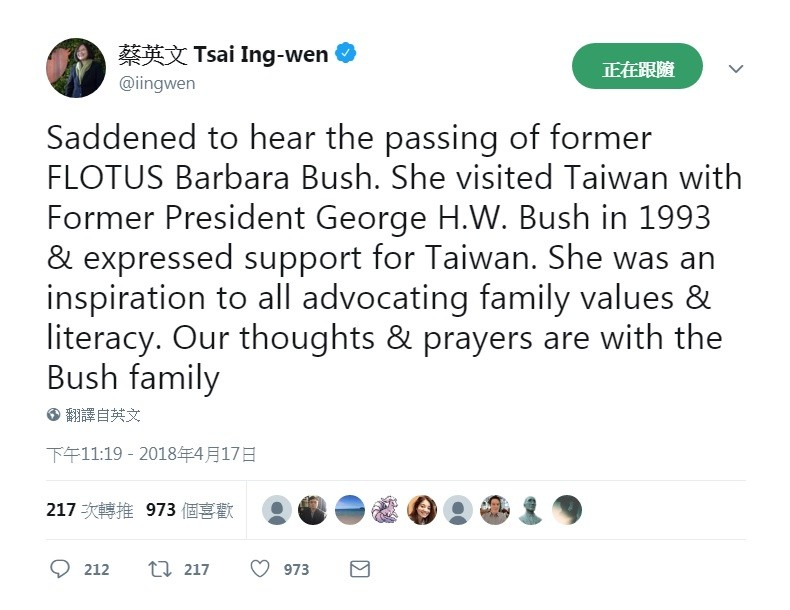 Taiwan President sends condolences to the Bush family in tweet