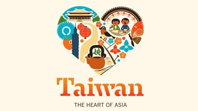(Image by Taiwan Tourism Bureau)