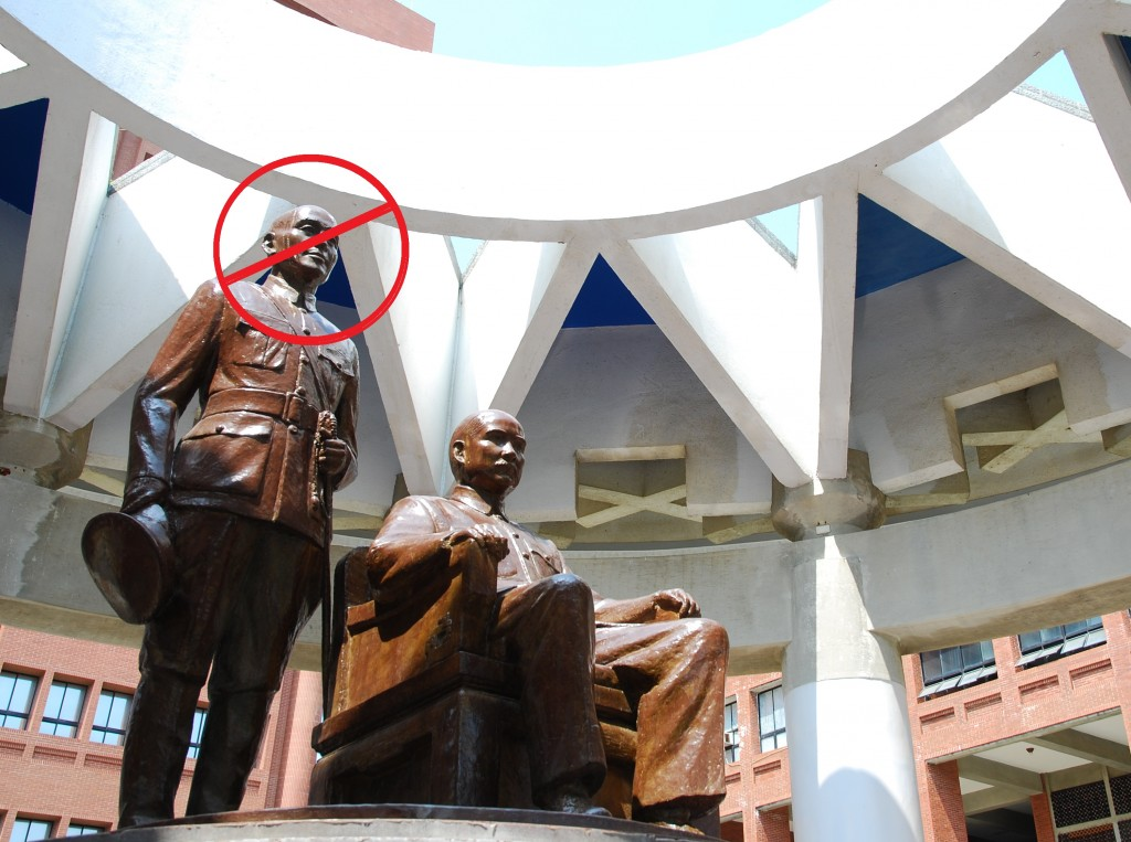 The photo shows statues of late President Chiang Kai-shek, left, and founding father Sun Yat-sen, right. (Image Credit: the National Sun Yat-sen Unive
