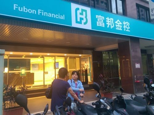Fubon Financial tries to expand its business in South Korea.