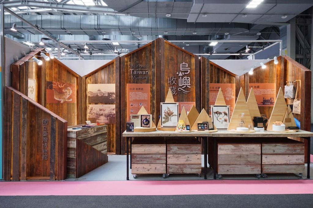2018文博會 臺博館用設計為舊木料開創新生命