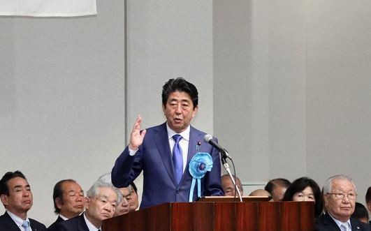 日本首相安倍晉三(翻攝自日本首相官邸推特)
