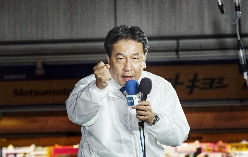 立憲民主黨黨魁枝野幸男在2018年4月24日,於東京新橋車站外進行演説(翻攝自立憲民主黨推特)