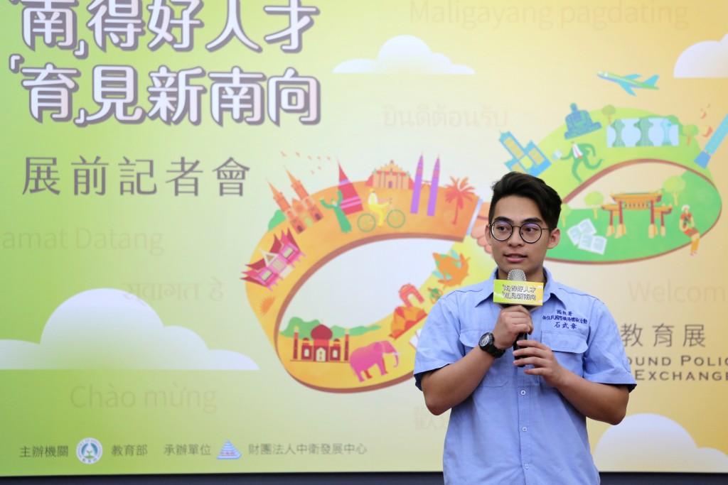 為展現「新南向人才培育推動計畫」成果,教育部將分兩梯次於在台北、高雄舉辦「新南向教育展」(教育部提供)