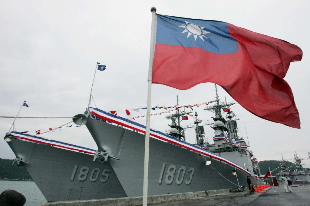 Taiwan Navy Kidd Class Destroyers (Image from ERA Institute)