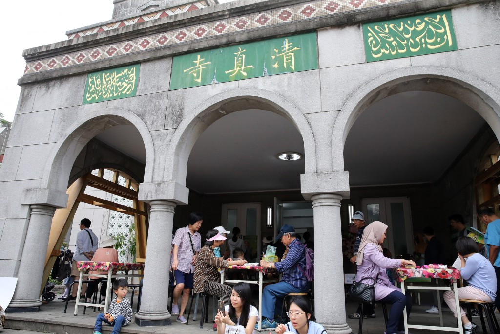 Taipei's first mosque marks its 58th anniversary this weekend.