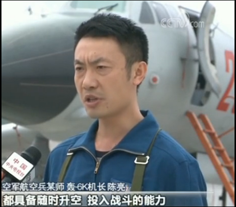 China's PLA releases promotional video and photos of air force encircling Taiwan