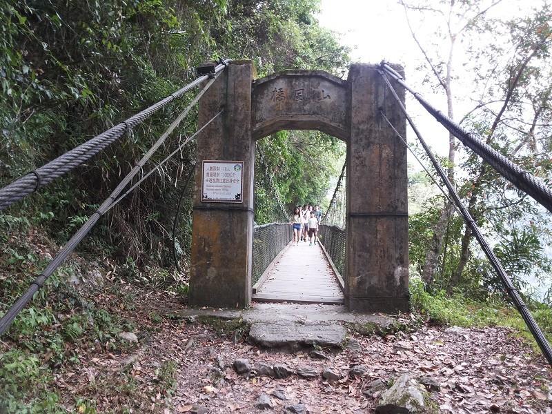 A wonderful trip to Yuli in Hualien, eastern Taiwan