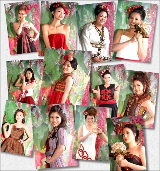 First-ever annual 'Red Quinoa Princess' contest was held in Kaohsiung April 29. (Image from Michia Township Government)