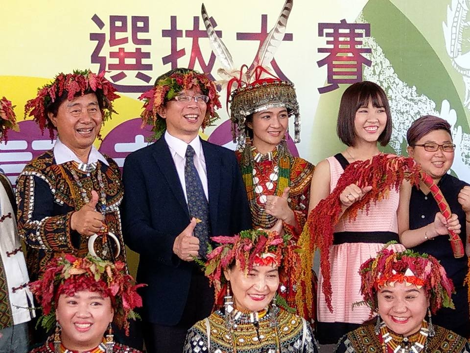 'Red Quinoa Princess' crowned in Kaohsiung, Taiwan