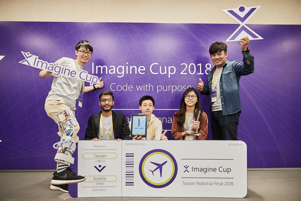 Young Taiwan computer scientists advance to Imagine Cup finals.