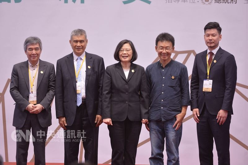 Presidential Innovation Award ceremony on April 30 (CNA)