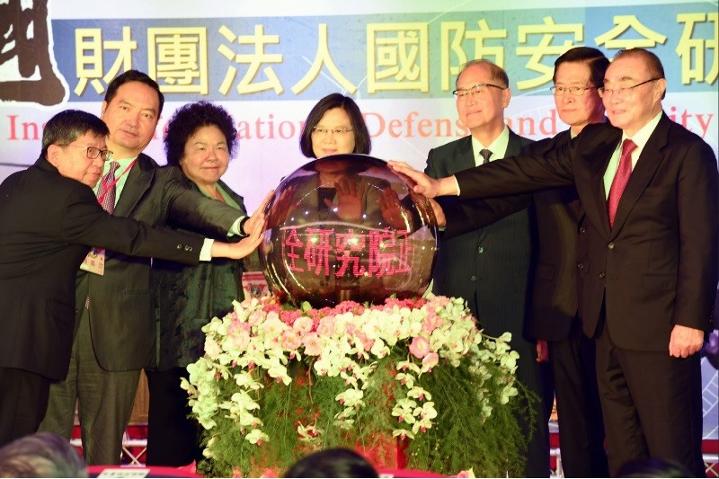 President Tsai Ing-wen (center) and former Defense Minister Feng Shih-kuan (first right) at the institute's launch.