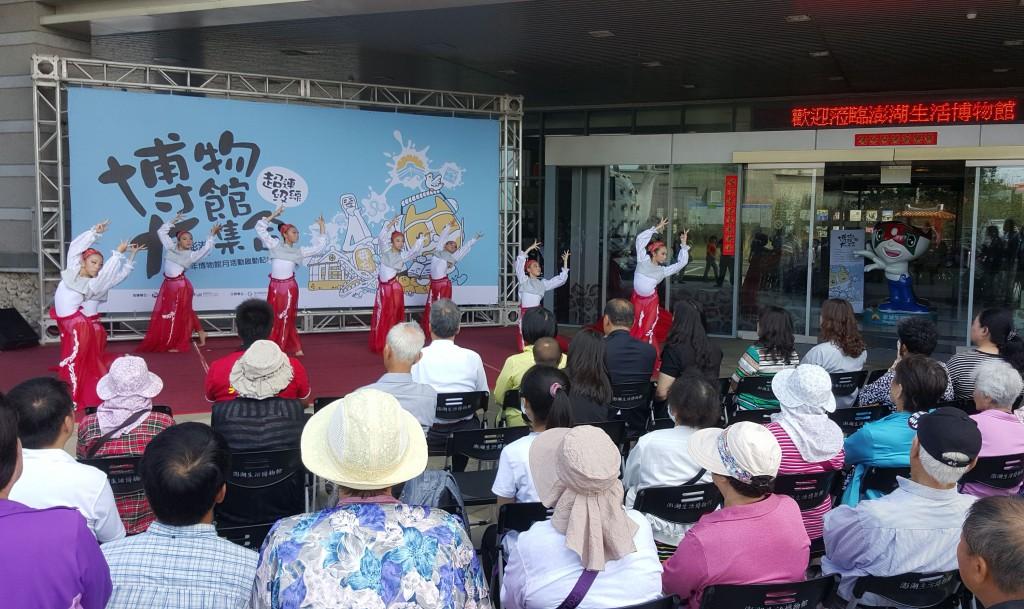 School dance performance for International Museum Day in Penghu.