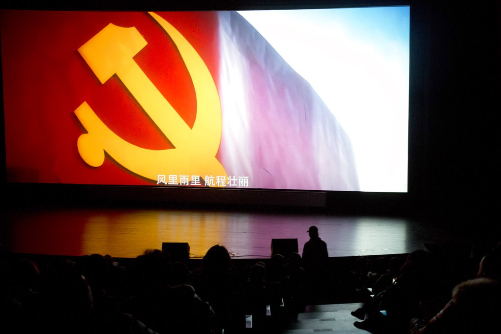 'Amazing China' documentary more fiction than fact