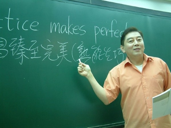 Kao Kuo-hua teaching. (Photo from Kao Kuo-hua Facebook page)