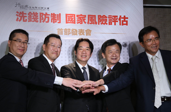Premier Lai at the release of the May 2 report of the Executive Yuan's Anti-Money Laundering Office