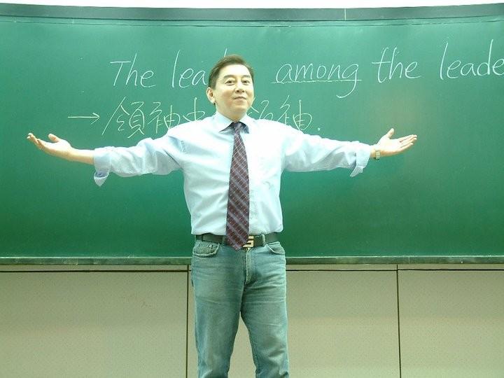 補教名師高國華突然宣佈將參選總統(翻攝臉書)