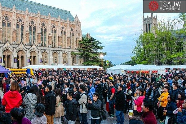 Taiwanese style night market at Univ. of Washington (Image from the official site of the Taiwanese Student Assoc.)