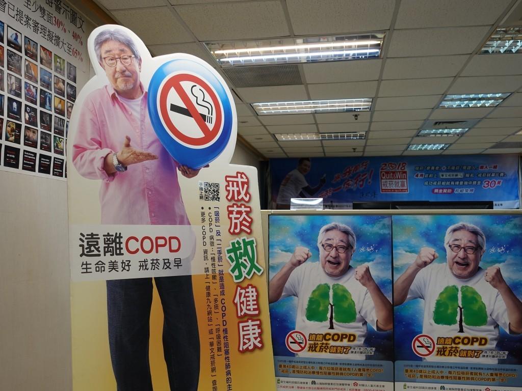 孫越曾是菸齡30多年的老菸槍,長期受慢性阻塞性肺疾病(COPD)所苦,十多年前開始和董氏基金會菸害防制中心合作,推廣遠離COPD。