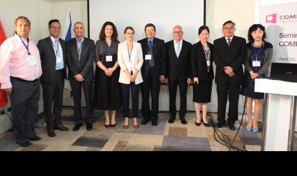 Taiwanese trade delegation in Tel Aviv Israel (Image provided by TAITRA)