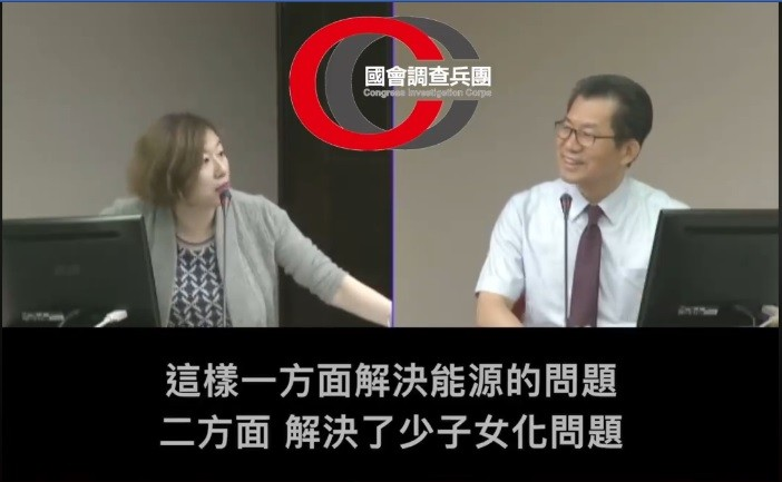 (Screenshot from Citizens Miaokou)