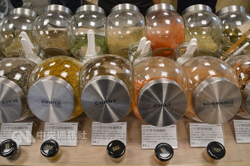 Eco-friendly 'Unpackaged.U' store in Sanchong, New Taipei (Photo from CNA)