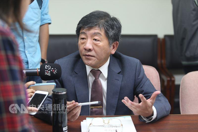 世界衛生大會將在7日報名截止,台灣至今尚未收到邀請函,衛福部長陳時中仍將率團前往日內瓦為台灣發聲。