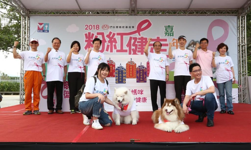 台灣癌症基金會提供。