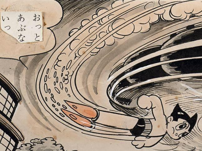 手塚治虫畫的原子小金剛底稿(翻攝自Artcurial拍賣公司網站)