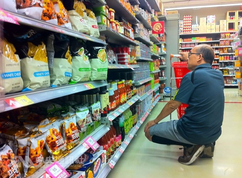 False food advertising to incur heavier fines (Image from CNA)