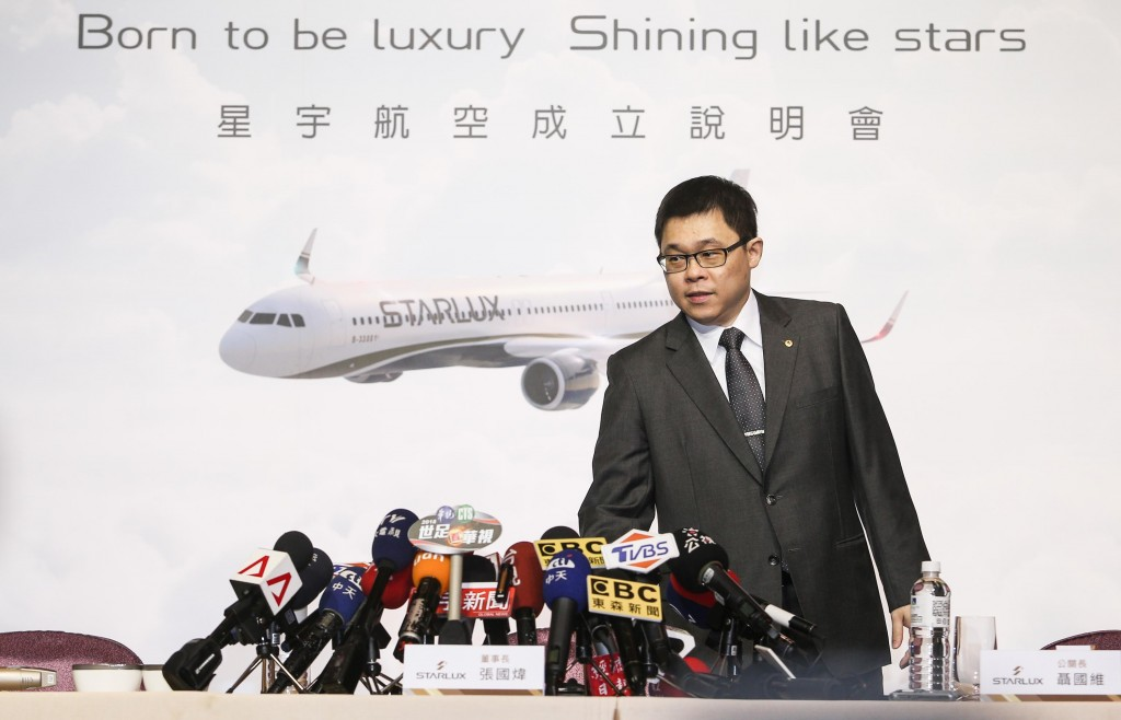 Chang Kuo-wei unveiled Starlux Airlines Tuesday.