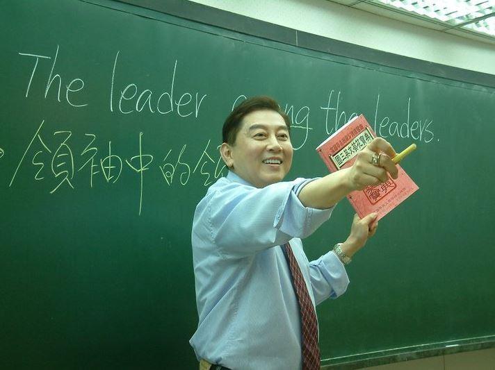 補教名師高國華稱將參選總統選舉(翻攝臉書)