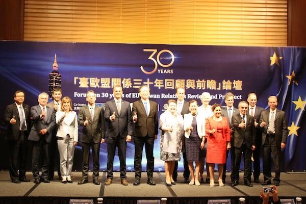 「臺歐盟關係三十年回顧與前瞻論壇」9日上午於台北舉行(照片來源:歐洲經貿辦事處提供)