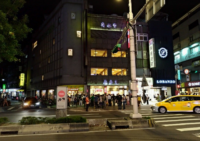 圖為台北市永康街商圈