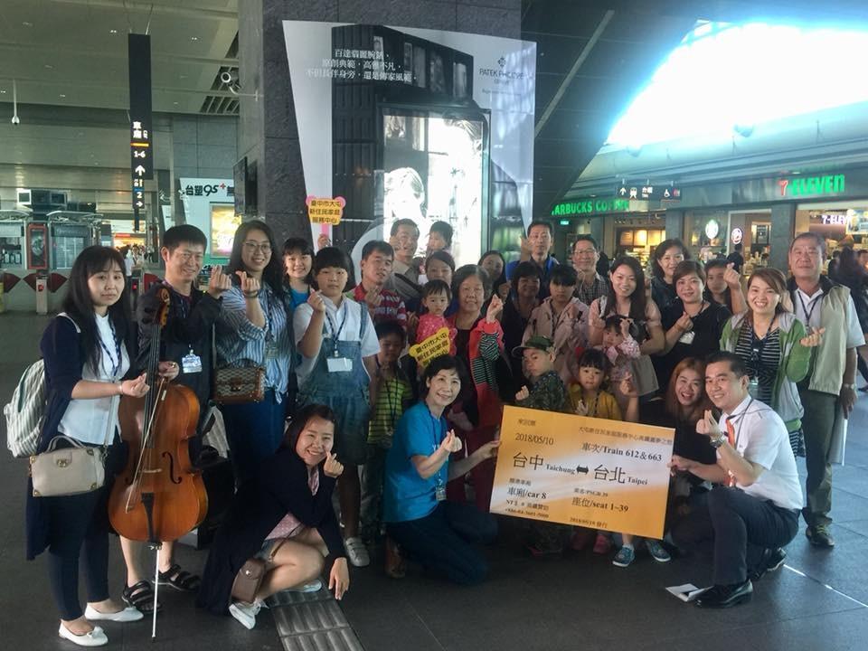台灣高鐵公司10日贈與台中-台北來回車票,讓大屯新住民家庭服務中心扶助的13個新住民家庭同遊台北。(圖片翻攝自 臺中市大屯新住民家庭服務中