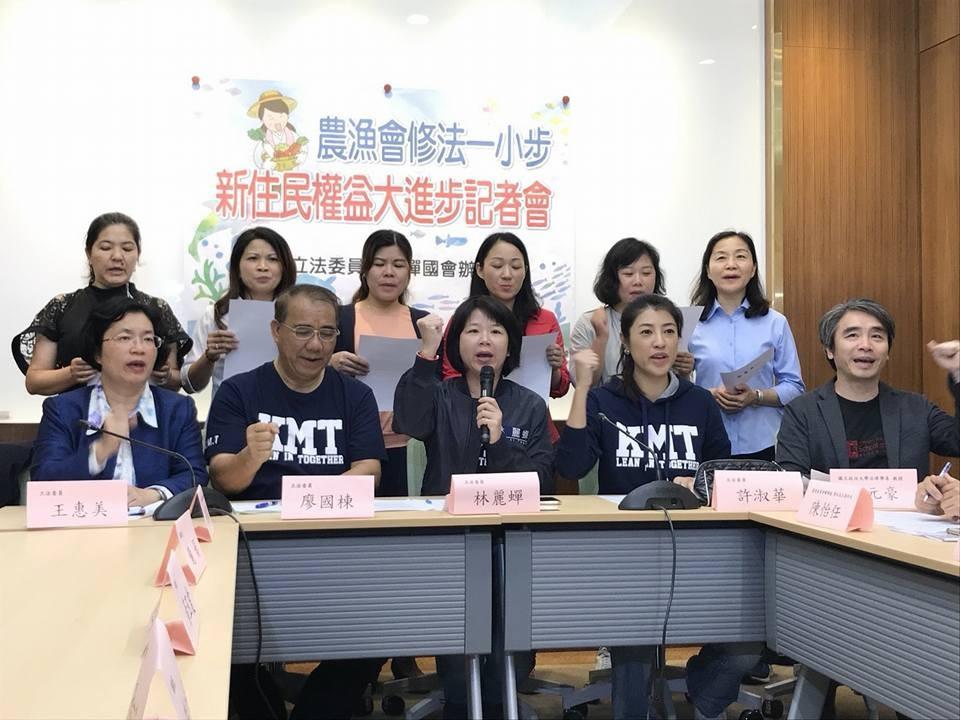 立委林麗嬋9日表示將提案修法,新住民在臺居留達半年者,可加入農、漁會,預估將有30萬新住民受惠。(圖片:林麗嬋臉書)