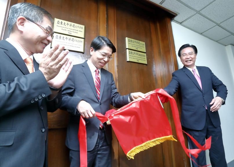 Minister of Foreign Affairs Jaushieh Joseph Wu (right) unveils the Indo-Pacific Affairs Section doorplate May 11 in Taipei City. (Staff photo/Huang Ch