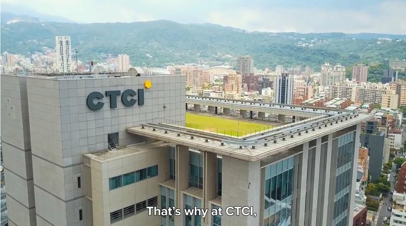 翻攝CTCI中鼎集團官方YouTube