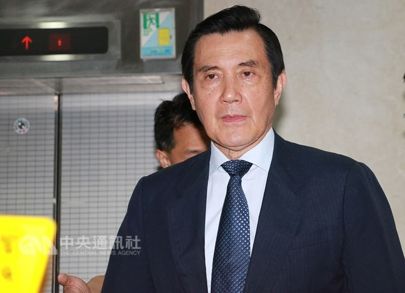 Ying-jeou, Former Taiwan President, Sent To Four Months In Jail