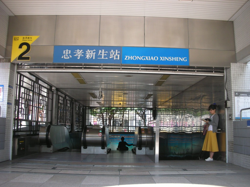 The photo shows the Zhongxiao Xinsheng Taipei MRT Station, where the harassment took place.