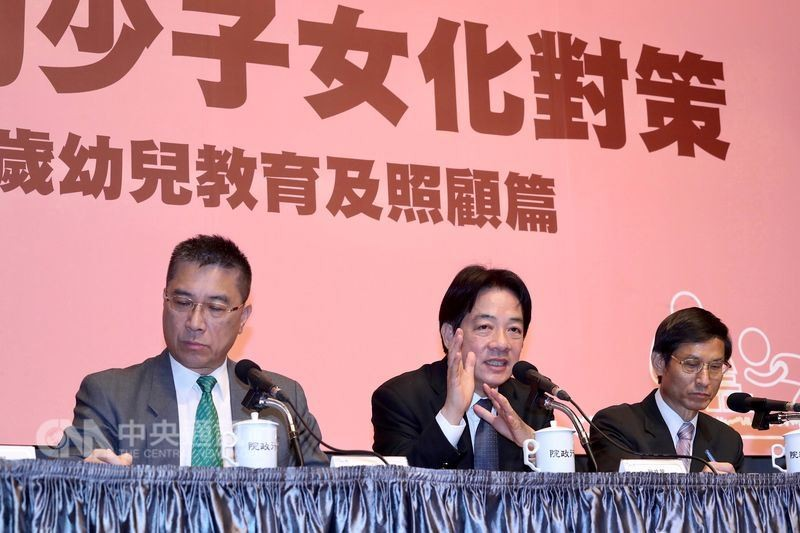 Premier Lai announces new child care subsidy policies on May 16 (Photo from CNA)